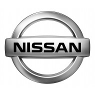 Инструмент Nissan (1)