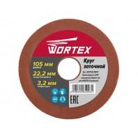 Круг заточной 105*22,2*3,2 мм. WORTEX (GCD103210011)