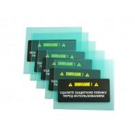 Стекло защитное внешнее к щитку сварщика Solaris ASF450S, упак/5шт (450002) (SOLARIS)