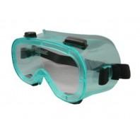 Очки защитные ЗН-4